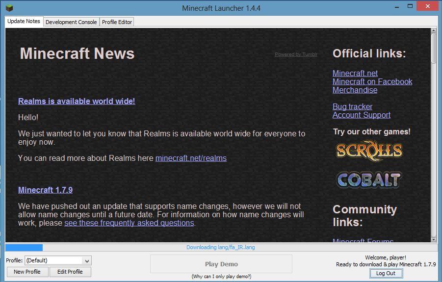 Minecraft Server Hosting - Minecraft bukkit server unter linux erstellen